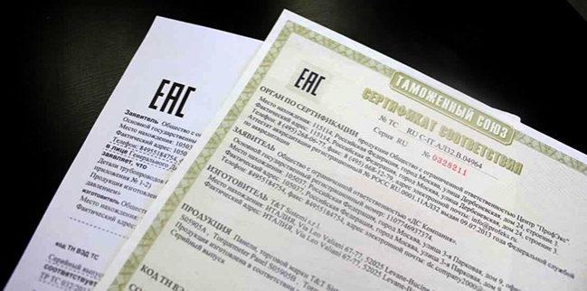 Russian certification