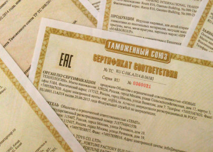 Certification-procedure-in-Russia